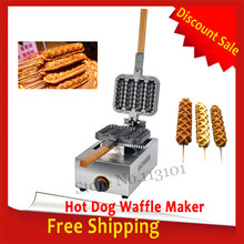 Free Shipping Hot Dog Waffle Machine Gas Type Sausage Grill Maker