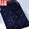 blue 2017new arrival hihg qualtiy Print fashion plus velvet thickening winter long-sleeved oversized men's shirt Plus-size M-9XL
