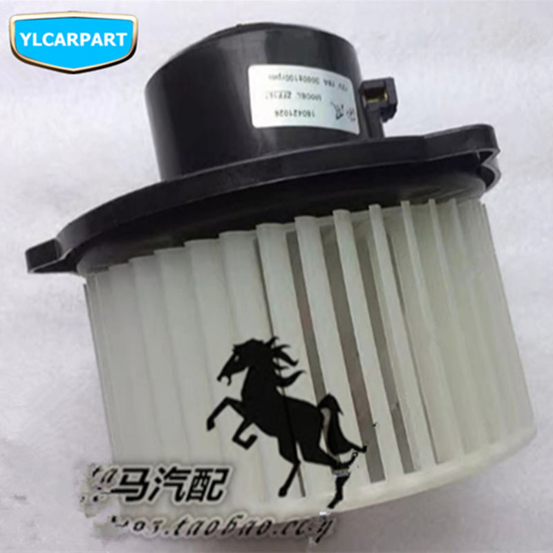 For Geely Emgrand X7 EmgrarandX7,EX7 ,FC SUV,Vision X6,NL4,Car conditioning blower motor fanFor Geely Emgrand X7 EmgrarandX7,EX7 ,FC SUV,Vision X6,NL4,Car conditioning blower motor fan