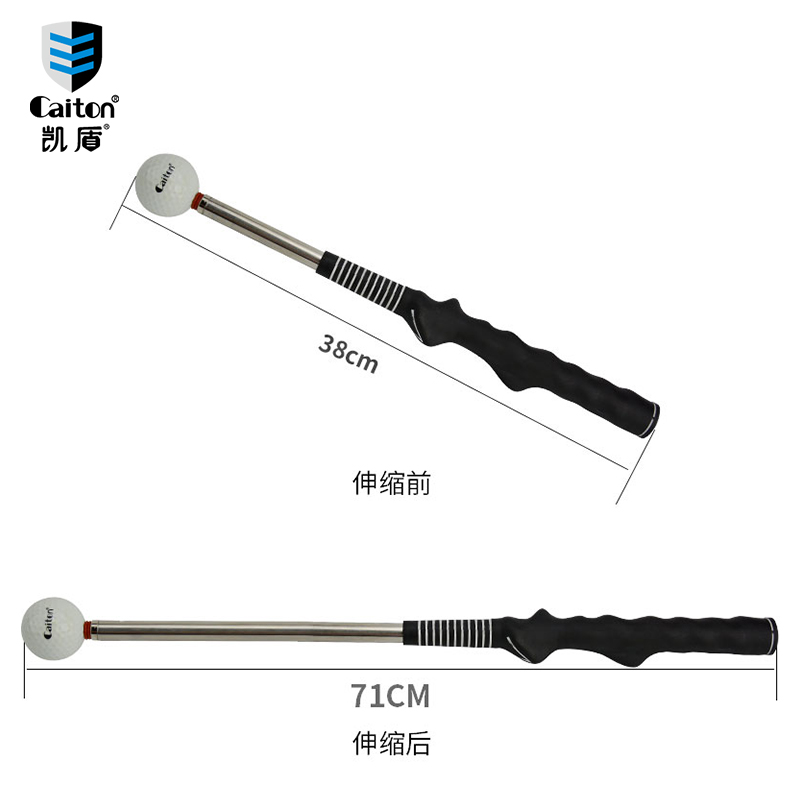 golf Swing trainer exercise stick