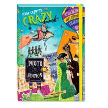 Crazy book. Photo edition. Сумасшедшая книга-генератор идей для креативных фото (обложка с
