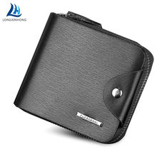 Short Leather Zipper Mens Wallet Small Card Holder Coin Purse Portomonee Men Wallets Cuzdan Walet Money Bag Portfolio Kashelek(China)
