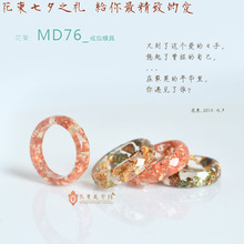Flower Invitation Ring mold MD76_Transparent Silicone Mould For Epoxy Resin with Real Herbarium DIY