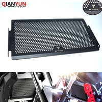 For Yamaha Mt07 Tracer Mt 07 MT 07 FZ07 2014 2016 radiator protective cover Guards Radiator Grille Cover Protecter