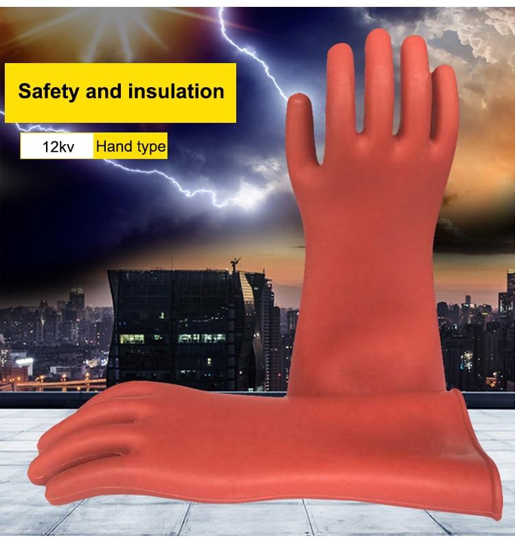Insulation Gloves 12KV20KV25KV35 KV Anti-electric Labor Safety Leakage prevention Rubber Gloves Electrician Insulating Glove (2)