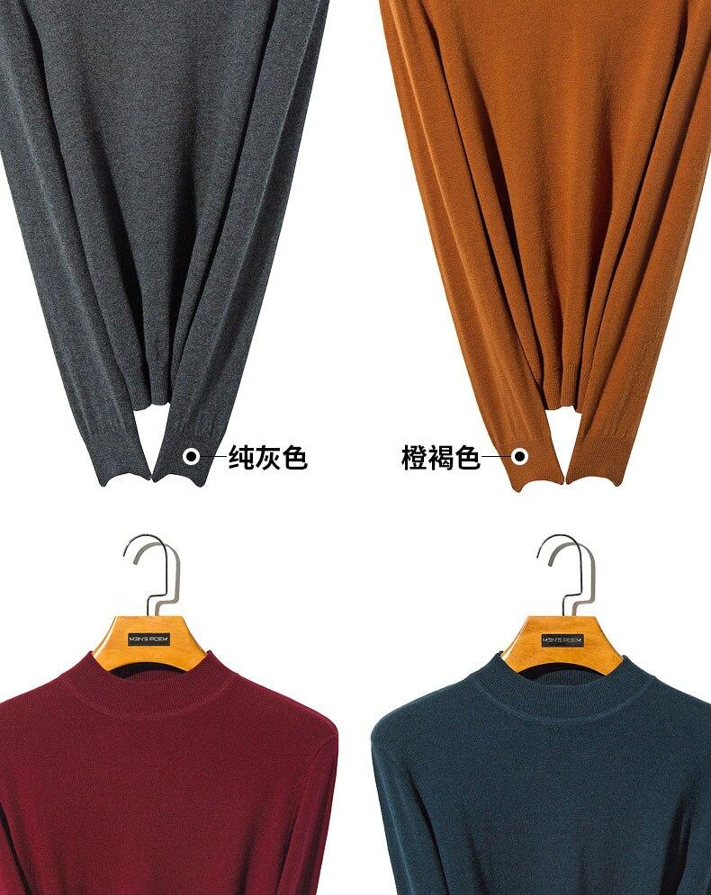 С толстыми свитеры для женщин теплая шерстяная одежда в для мужчин 2018 Новый Половина осень зима свитер мужской хан издание тренд