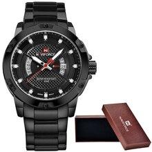 NAVIFORCE Hommes Montres Top Marque De Luxe Sport Quartz Montre 3ATM Imperméable Hommes en acier inoxydable de montre-Bracelet Relogio Masculino