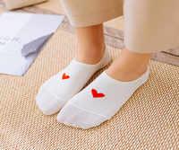 5 Pairs SUMMAR Ladies Women Invisible Footsies Shoe Liner Trainr Ballerina Boat Socks COTTON 2019 Thin Socks Women PURE COLOR