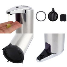 280ml Automatic Sensor Cordless Soap Dispenser Base Wall Mounted Stainless Steel Touch-free Sanitizer Dispenser with Instruction