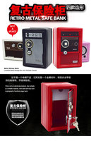 Strongbox Design RetroStyle Plastic Hidden Safety Box For Home Lock Money Box Safe Saving Bank