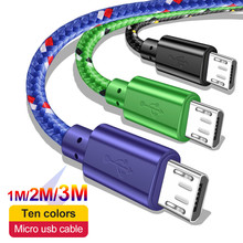 2A Micro USB Data Charger Cable 1M 2M 3M Nylon Braided Microusb Fast Charging Charger Cable For Samsung Xiaomi Android Phone все цены