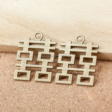 Wholesale 20pcs 32x24x1.5mm Zinc Alloy Bronze Tone Chinese Style Double Happiness Charms Vintage Pendant