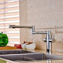 Творческий Стрейч Складной Шеи ванная кухня Sinkfaucet Однорычажный Хром смеситель Для Кухни, Раковина, Стиральная Краны
