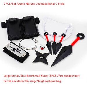 A/B/C аксессуары для косплея 7 шт./лот Аниме Наруто Узумаки кунай шурикен кунай коноха ожерелье кулон реквизит набор игрушка Подарки