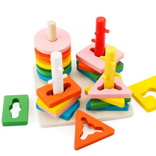 Montessori teaching tools wooden building blocks toys four pillar shape matching sets of pillars wooden children