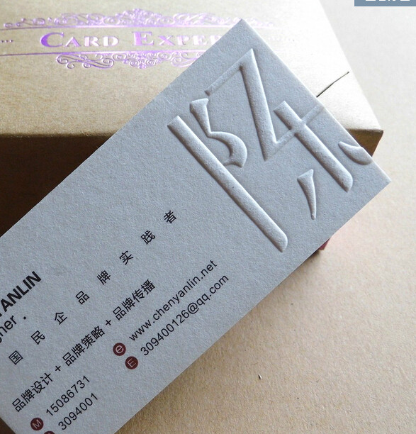 High end thick business cards choice image card design and card high quality business cards embossed gallery card design and card high gsm business cards choice image reheart Image collections
