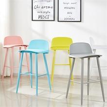 Простой европейский стиль Современный барный стул с 4 ножками 60 см/65 см/75 см высота железа/твердая древесина высокий табурет со спинкой