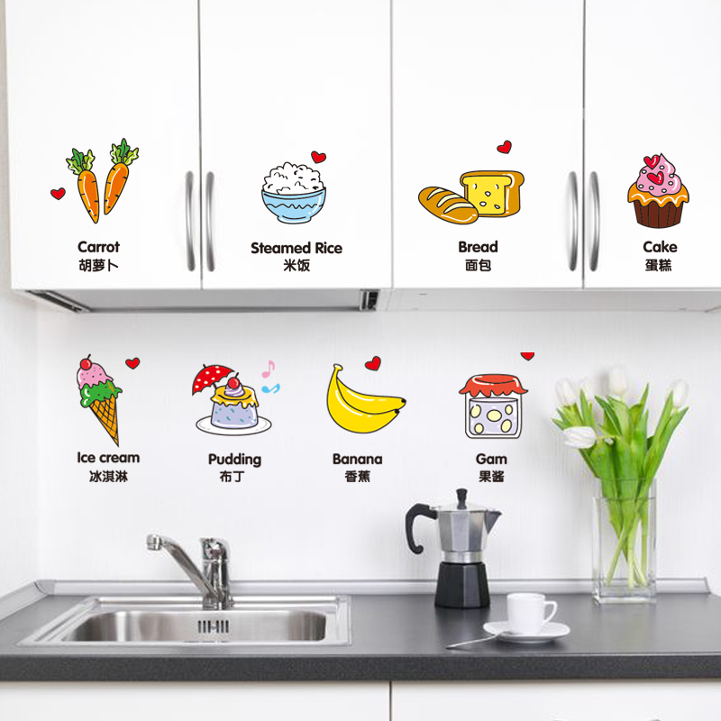 removable kitchen wall stickers vinyl material creative wall art diy home decor decals for. Black Bedroom Furniture Sets. Home Design Ideas