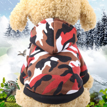 Camouflage Dog Coats Clothing for Small Dogs Apparel Shirts Costumes Amazon Pet Puppy Clothes Winter Coat Doggie Autumn Fall