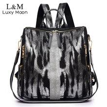 الحيوان يطبع على ظهره النساء 2020 الحقائب المدرسية للمراهقات Vintage الماس على ظهره حقيبة السفر سعة كبيرة XA445H