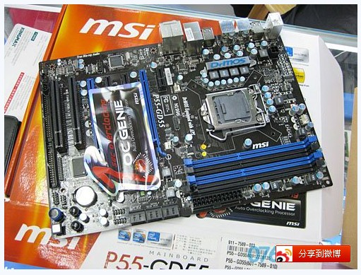 MSI P55-GD55 P55 all solid-state luxury board 1156 motherboard support I5 I7 msi planetesimal a55m s41 a55 fm1 motherboard all solid state