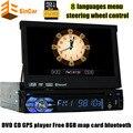 1 din gps-навигации dvd-плеер автомобиля радио аудио 1 din автомагнитолы с gps navi стерео авторадио Bluetooth 7 Дюймов рулевого колеса