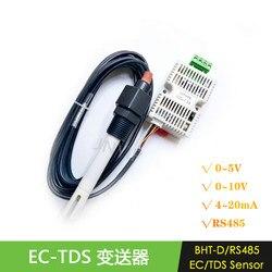 EC передатчик TDS модуль датчика проводимости 4-20 ма аналогового напряжения RS485