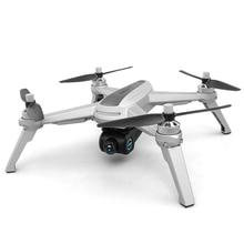 Профессиональный gps Drone JJRC JJPRO X5 с 5 г Wi-Fi FPV Камера HD бесщеточный Quadcopter Follow Me высота Удержание RC вертолет