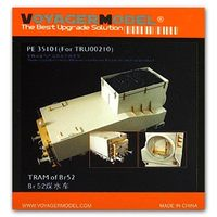 KNL HOBBY Voyager Model PE35101 Bavarian BR52 Steam Locomotive Coal Carrying Card Upgrade Metal Etching Parts