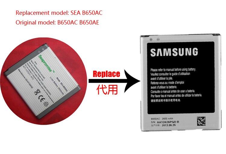 Freeshipping retail B650AC B650AE bateria para SAMSUNG Galaxy i9158 Mega 5.8 I9150 I9152 P709 I9152P G3858 GT-I9150