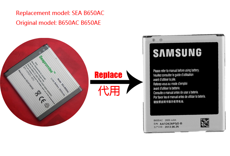 retail <font><b>B650AC</b></font> B650AE <font><b>battery</b></font> for SAMSUNG Galaxy Mega 5.8 I9150 I9152 i9158 P709 I9152P G3858 GT-I9150 image