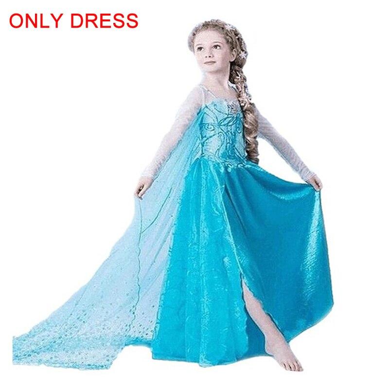 only dress A