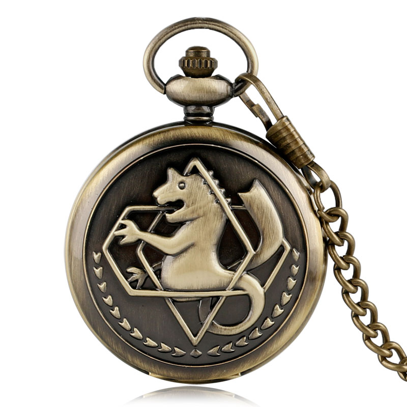 Vintage Copper Fullmetal Alchemist Stylish Bronze Quartz Pocket Watch Pendant Men Women Retro Chain Fashion Fob Trendy Gift mingen fashion paris scene bronze men quartz pocket watch chain souvenir gift
