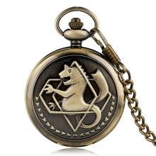 Vintage Copper Fullmetal Alchemist Stylish Bronze Quartz Pocket Watch Pendant Men Women Retro Chain Fashion Fob Trendy Gift