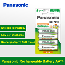 Panasonic High Performance AAA batteries 1500 times recycling NI-MH Pre-charged HHR-3MRC/4B Free Shipping Rechargeable Battery