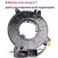 8619A016 8619-A016 Kontaktieren Assy zug Für Mitsubishi lANCER L200 TRITON OUTLANDER