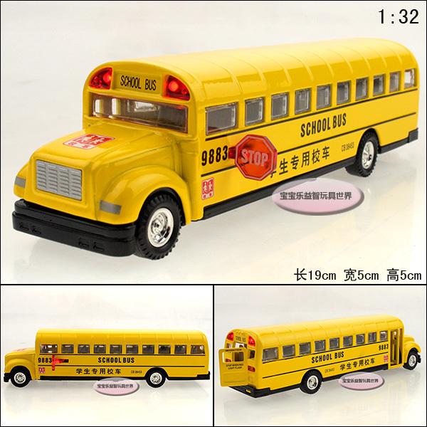Classic school bus acoustooptical alloy car model free air mail