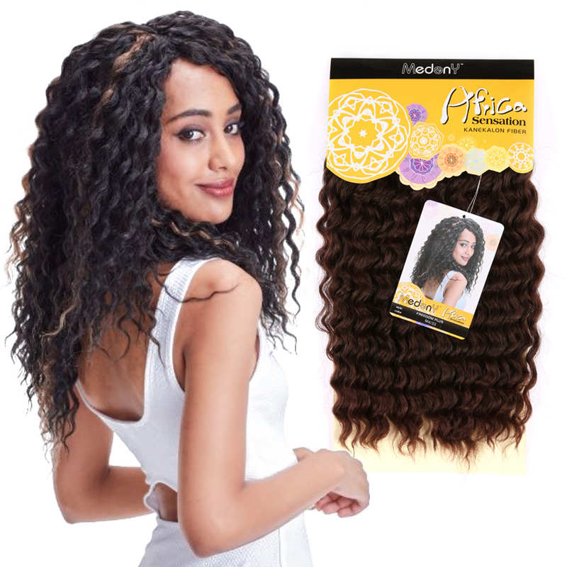 New 1 Bundle Natural Synthetic Hair Weft Extension Curly Hair Heat