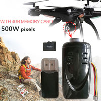 2 Colors UAV Camera Drone Camera 1080P FPV Camera Remote Wireless UAV Photography Camera Card Aircraft