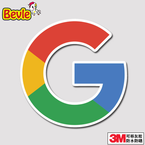Bevle Tide Brands Logo Graffiti Luggage Laptop Decal Toys Bike Car Motorcycle Phone Snowboard Funny Doodle Cool 3M Sticker