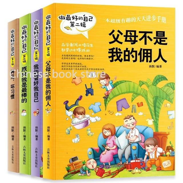 Popular Chinese History Books