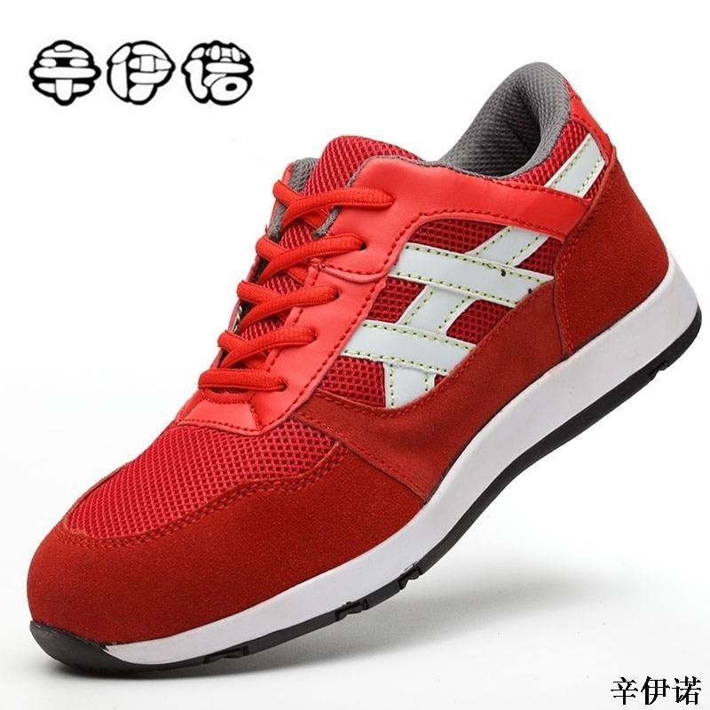 slip 2018 Segurança Sneaker vermelho Novo Preto Casual Moda azul Militar Estações Anti Anti Nova punção Calçados Confortável 45 Trabalho De Respirável Quatro wqAgFvrw