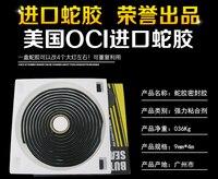 Black Snake Butyl Synthetic Rubber Glue Auto Headlight Retrofit Speaker Windsreen Adhersive Sealant 9.5mm *4.57M