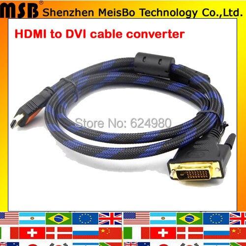 Oringal качества 3 м 10ft позолоченный HDMI Мужской кабель преобразователя DVI 24 + 1 переключатель сигнала Монитор DVI к HDMI кабель преобразователя