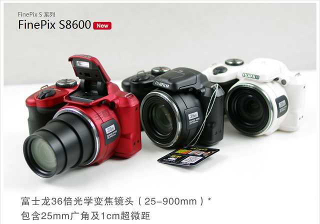 90% new (used)Fujifilm HD digital camera s8600 Compared with the DSLR camera 16 million effective pixels 36 times optical zoom