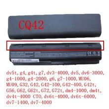 5200 mah 6 zellen neue laptop batterien für hp pavilion g4 g6 g7 CQ42 CQ32 G42 CQ43 G32 DV6 DM4 430 Batterien 593553-001 MU06
