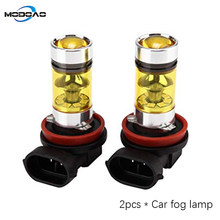 2pcs 1200Lm H8 H11 LED Car Lights LED Bulbs 9005 HB3 9006 HB4 Golden Daytime Running Lights DRL Fog Light 3000K 12V Driving Lamp(China)