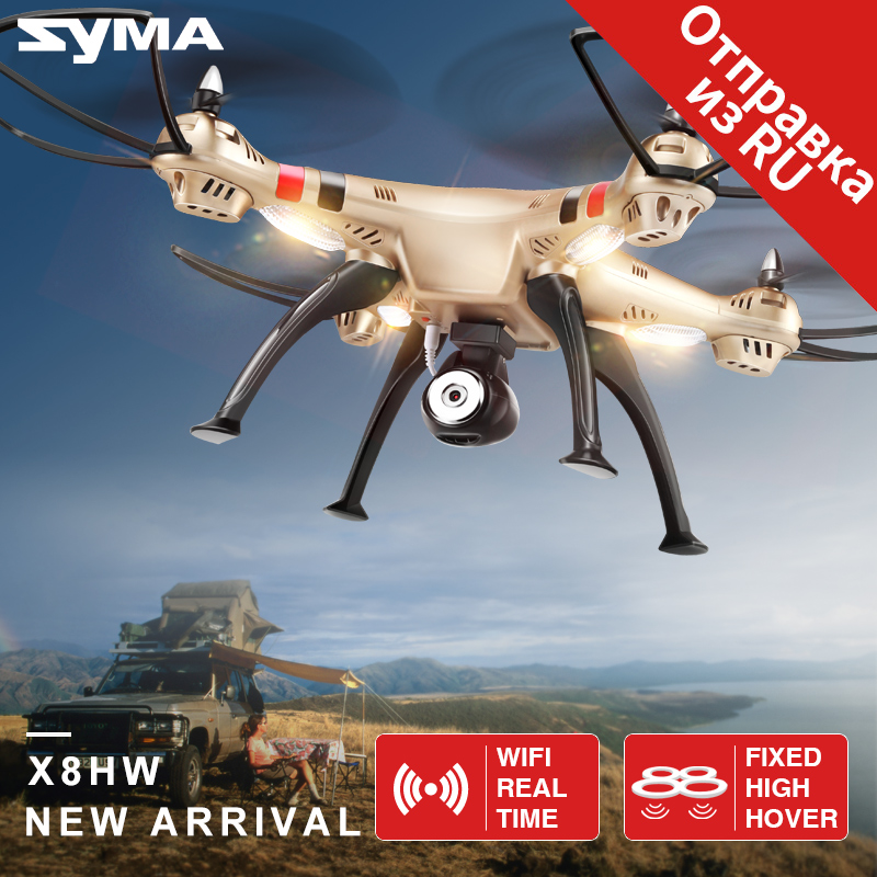SYMA X8HW (W/ wifi real time) X8HC X8HG (no wifi real time) 6 Axis 4CH RC Quadcopter Drone HD Camera Rotat Helicopter High Hover syma x56 rc drone 4ch remote control helicopter foldable quadcopter 2 4g hover without camera real time sharing headless toys