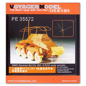 KNL HOBBY Voyager Model PE35572 Sd.kfz.263 8 round armor reconnaissance vehicle upgrade metal etching parts