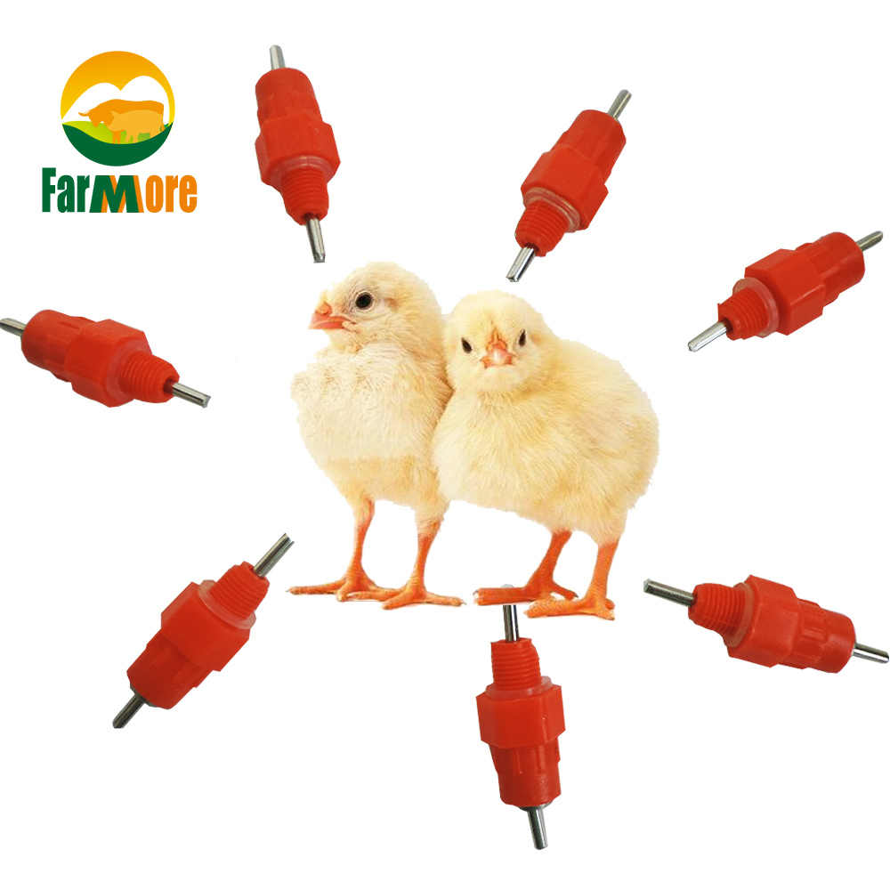 Chicken Drinking Fountain Chick Feeder Nipple Water Drinker Cups 360 Angle Poultry Accessories